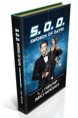 SwordsDavid_3Da
